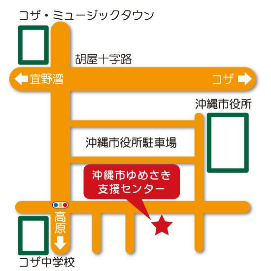 ゆめさき支援センター地図