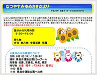 2013_08_eye