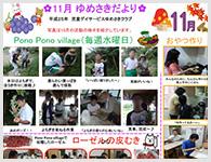 2013_11_eye